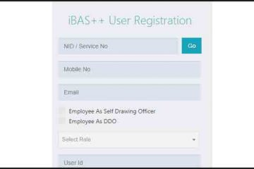 ibas++ ddo registration form
