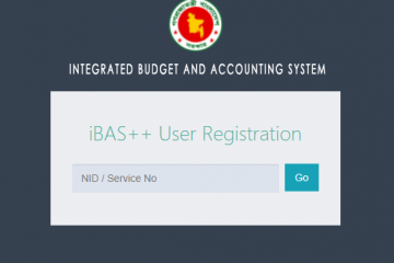 ibas++ Registration