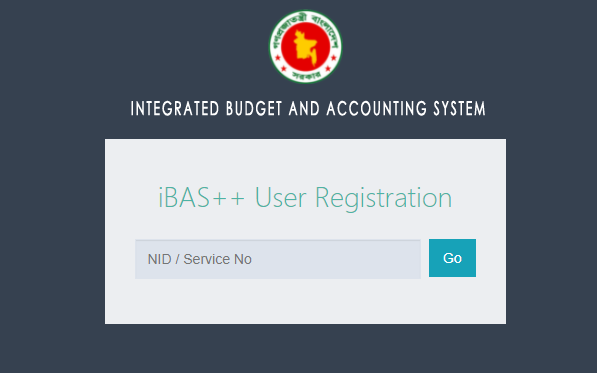 ibas++ new
