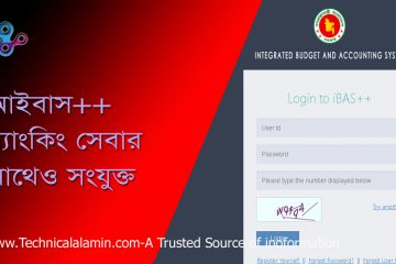 ibas finance gov bd