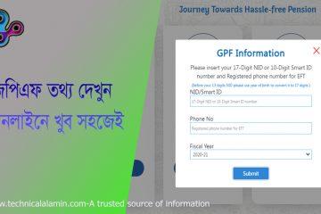 GPF Information